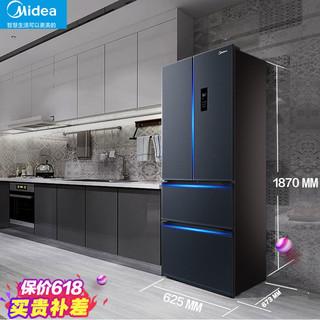 Midea 美的 322智能家电无霜法式多门冰箱四开门家用4双门对开门一级变频