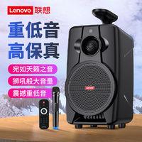 Lenovo 联想 L2蓝牙音响大音量收款码语音播报促销活动录音话筒喊话音箱