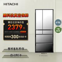 日立 HITACHI 真空保鲜日本原装进口自动制冰水晶玻璃高端电冰箱R-WX650KC水晶镜色