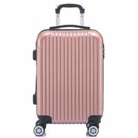 黑沙 拉杆箱 行李箱 旅行箱男女密码锁商务登机箱可托运皮箱子20英寸 玫瑰金 20英寸-可登机