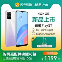 HONOR 荣耀 Play5T新品上市手机8 128GB大内存学生新款游戏拍照官网荣耀官方旗舰店