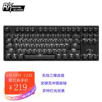 ROYAL KLUDGE RK987机械键盘热插拔游戏键盘无线2.4G有线蓝牙三模电脑外设笔记本办公自营87键白色背光黑色红轴