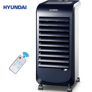 HYUNDAI 现代影音 空调扇遥控冷风扇家用冷风机电风扇移动空调扇BL-128DL