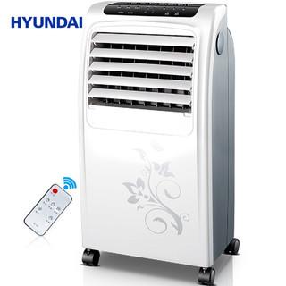 HYUNDAI 现代影音 空调扇遥控冷风扇家用冷风机水冷电风扇BL-148DL
