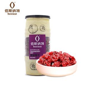 4月新货年货美国进口大颗粒大果肉罐装蜜饯果干休闲零食小吃 B罐:360克