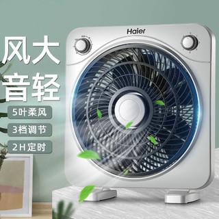 Haier 海尔 电风扇FKJ2501家用静音台扇迷你学生鸿运扇宿舍节能转页扇