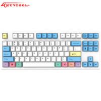 keycool/凯酷 87键机械键盘RGB客制化套件 音乐律动轴座插拔套件 gz-87白色套件-有线版 官方标配