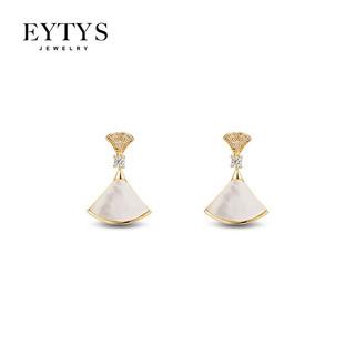 Eytys 扇子贝壳耳环高级感法式耳饰品