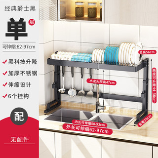 Mumo 沐沫 厨房置物架 不锈钢水槽沥水架可伸缩水池洗碗碟架