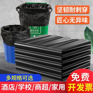 汉世刘家超大号垃圾袋加厚加大黑色塑料袋酒店物业宾馆环卫批发