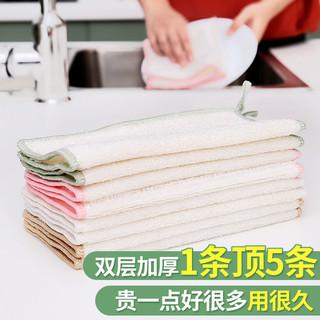美丽雅竹纤维洗碗巾去污不易沾油清洁厨房抹布吸水巾不易掉毛加厚