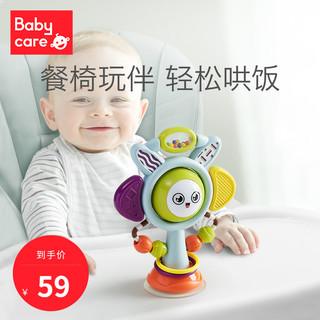 babycare 宝宝吃饭餐椅吸盘玩具 0-1岁婴儿安抚摇铃儿童益智手摇铃