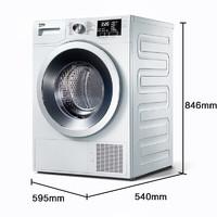 倍科(Beko)EDTC8330X 8公斤 滚筒烘干机干衣机 欧洲原装进口空气冷凝式 高效杀菌