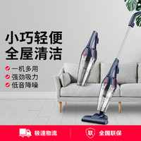 Haier 海尔 手持家用小型吸尘器大吸力大功率地板地毯沙发吸尘器ZL605