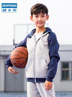 DECATHLON 迪卡侬 男童女童青少年篮球运动外套拉链夹克保暖修身卫衣IVJ2