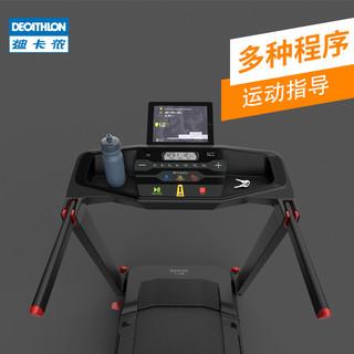 DECATHLON 迪卡侬 跑步机健身家用小型折叠简易电动款燃脂坡度走步机EYCE
