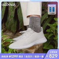 Allbirds Tree Runners 桉树休闲鞋运动鞋男女透气春夏新款可机洗 裸白色 40