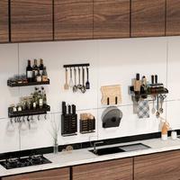 纳谷 厨房墙面免钉置物架 多功能一体置物架 40cm
