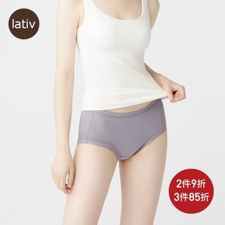 lativ 诚衣 女莫代尔蕾丝中腰三角裤内裤夏季新款舒适穿搭贴身女装
