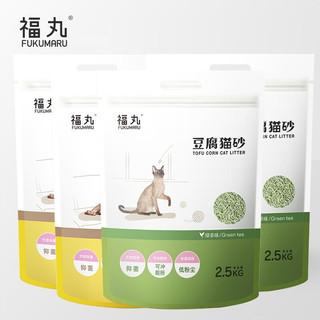 FUWAN 福丸 豆腐猫砂 玉米2.5kg*2+绿茶2.5kg*2