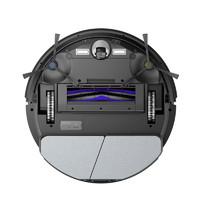 Midea 美的 M7 Pro 扫地机器人