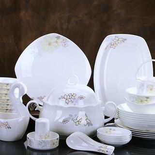 锦秋堂 景德镇陶瓷62头骨瓷餐具套装