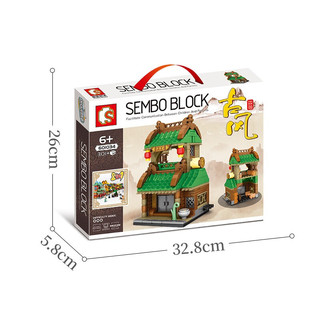 SEMBO BLOCK 森宝积木 古风街景系列益智儿童玩具拼装立体模型成人收藏系列玩具礼物