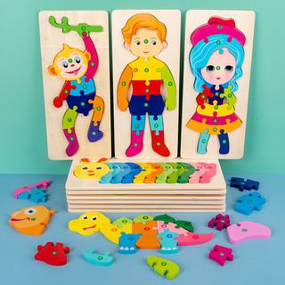 BEIYAOTOY 贝瑶玩具 儿童益智动物恐龙大1立体拼图