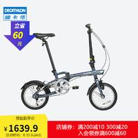 迪卡侬14寸折叠自行车休闲通勤男女单车轻便舒适快开学生IM 银灰色(2020新款) 14英寸