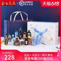 mini bar便利店威士忌百加得胆小鬼野格蓝宝石伏特加洋酒版礼盒