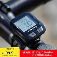 迪卡侬官方自行车山地车迈速表防水速度无线码速RC