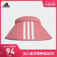 阿迪达斯官网 adidas UV VISOR 男女训练运动遮阳帽GL8648