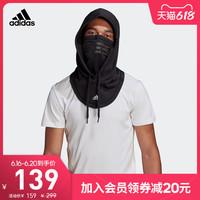 阿迪达斯官网 adidas FACE MASK 男女训练运动连帽面罩H08835