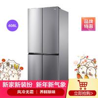 TCL 臻品推荐丨408升风冷无霜 养鲜去味 -1度保鲜 十字双对开门电冰箱