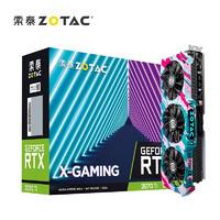 NVIDIA RTX 3070 Ti 京东自营上架,今晚21点正式开抢~