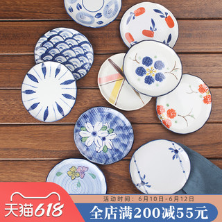 宋青窑 碟子日式餐厅家用小菜碟陶瓷小吃蛋糕碟糖果盘小盘子吐骨碟小碟子