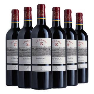 CHATEAU LAFITE ROTHSCHILD 拉菲古堡 拉菲(LAFITE)传奇波尔多 赤霞珠干红葡萄酒 750ml*6瓶 整箱装 法国进口红酒