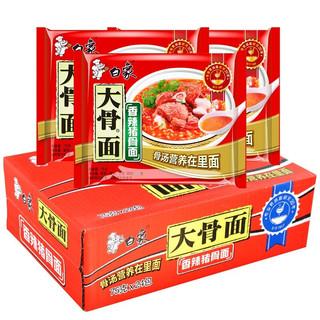 BAIXIANG 白象 方便面24袋装混合装多口味