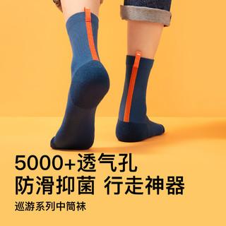 中筒袜子女防臭吸汗运动袜撞色短袜舒适透气科技保暖