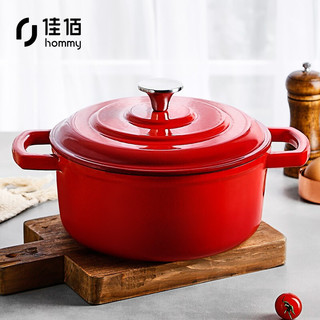 LINKFAIR 凌丰 佳佰 珐琅锅 铸铁搪瓷汤锅 平底双耳煲汤炖肉22cm(电磁炉煤气灶通用)红色