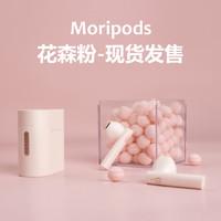 Haylou 嘿喽 moripods高通5.2无线蓝牙耳机T33 花森粉