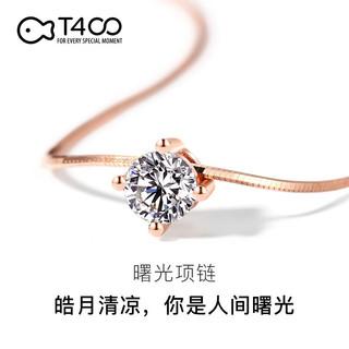 T400 曙光项链女士s925银饰品 玫瑰金色