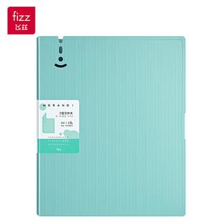 fizz 飞兹 A4 2孔D型夹  活页打孔文件夹资料夹子  办公收纳用品 绿色  FZ10005