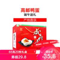 必看活动:苏宁易购 超市粽享端午 限时特惠