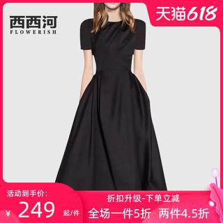 2021夏装新款赫本风黑色收腰显瘦中长款短袖连衣裙气质大摆裙时尚