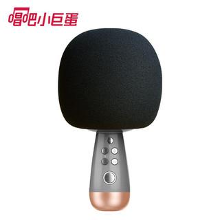 唱吧 小巨蛋 G2Pro麦克风话筒无线蓝牙音响一体套装