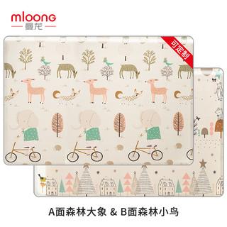 mloong 曼龙 宝宝爬行垫加厚无味森林大象+森林小鸟180*150*2cm