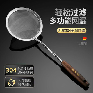 CM live 304不锈钢网漏网勺网筛 厨房油炸线漏