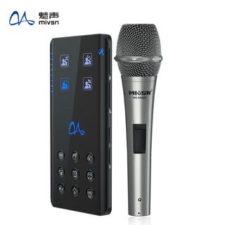 魅声 Y2-M300 手机声卡K歌快手主播直播电容麦克风喊麦唱歌录音设备 外置声卡吃鸡变声器男变女套装
