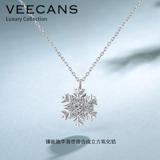veecans N1180-SH2W1  925银雪花项链